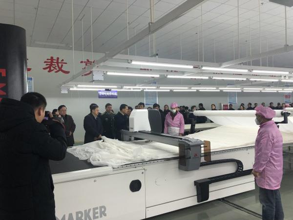 Down Coat Factory Auto Cutter